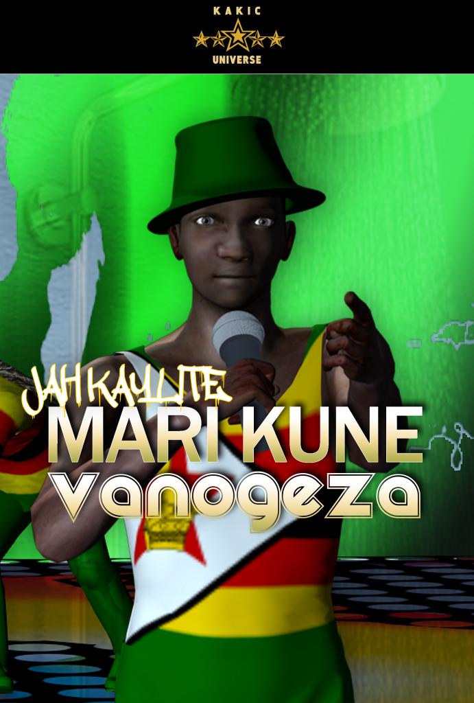 Jah Kaylite Poster